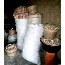 Elubo isu (Yam flour)
