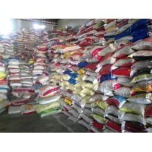 Big Seed Bag Of Rice